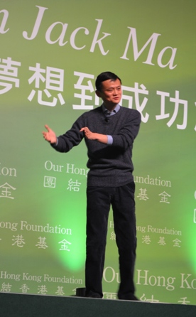 jack ma transforming dreams into businesses